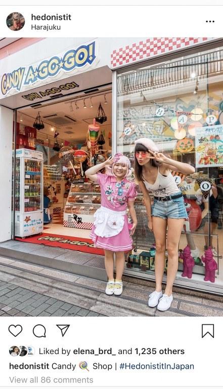 בלוגרית לייף סטייל ביפן