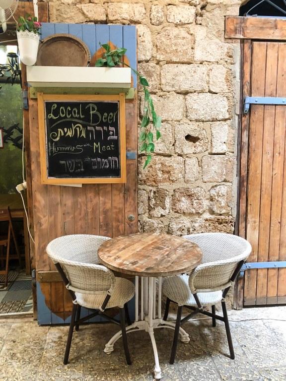 מסעדת מעדלה בבזאר הטורקי