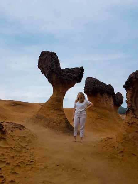פארק גיאולוגי יהילו שבטיוואן