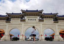 אנדרטת צ'יאנג קאי שק שנמצאת בטיוואן