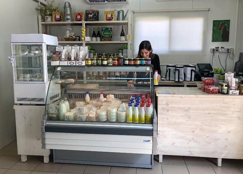 מחלבת משק שמואלי וחנות המשק