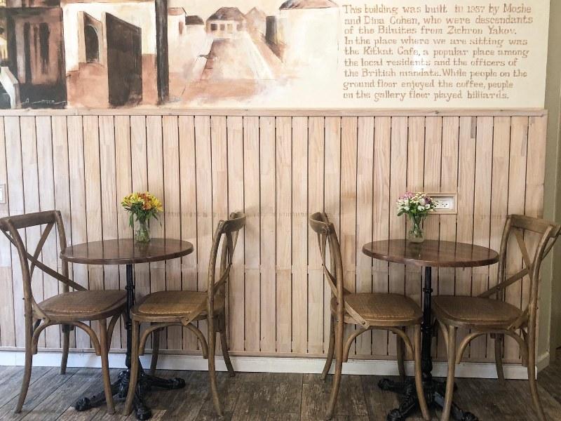 לובי מלון בוטיק בת גלים חיפה