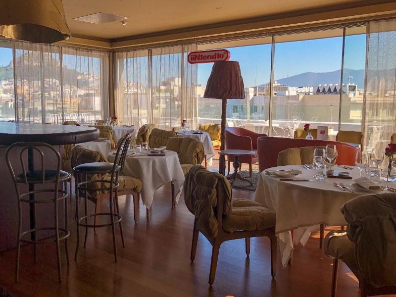 בר מלון New hotel באתונה בחורף