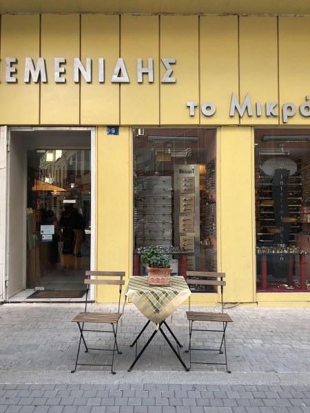 חנות באתונה